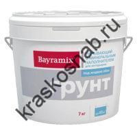 Bayramix Грунт под жидкие обои урывающий грунт с калиброванным мраморным наполнителем