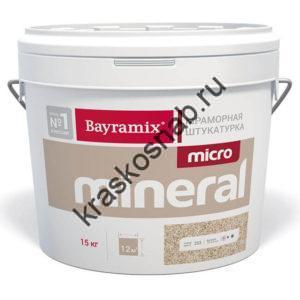 Bayramix Micro Mineral мраморная штукатурка микрофракции с широкой палитрой ярких цветов
