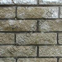 Средство для защиты минеральных поверхностей