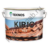 TEKNOS KIRJO TILE водоразбавляемая краска для бетонной черепичной кровли